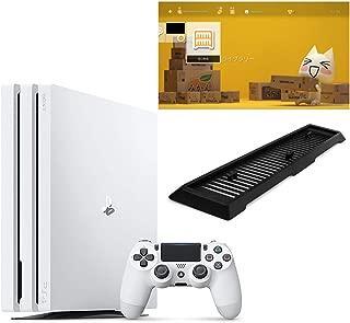 PlayStation 4 Pro グレイシャー・ホワイト 1TB  (CUH-7200BB02)【Amazon.co.jp限定】アンサー 縦置きスタンド付 & オリジナルカスタムテーマ (配信)