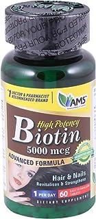 Ams 5000 mcg Biotin Dietary Supplement 60 Count