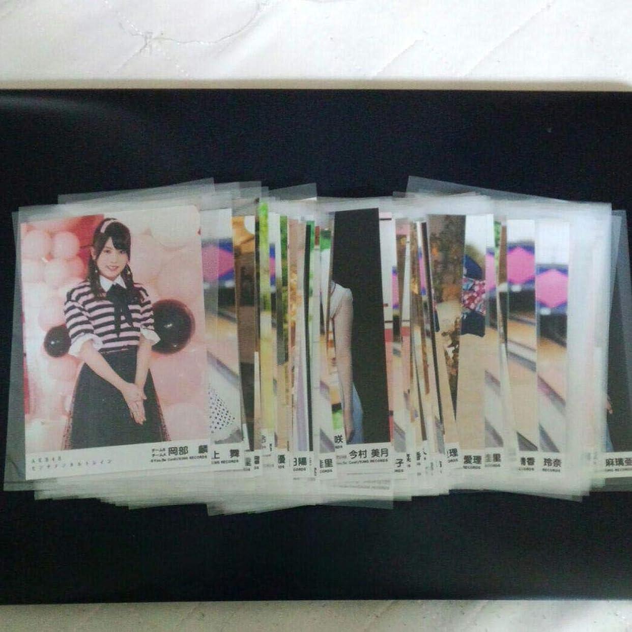 ボス嬉しいです文献AKB48 センチメンタルトレイン 生写真 まとめ売り
