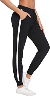 Aibrou Women Sweatpants Jogger Sports Pants Double Stripes Drawstring Yoga Workout Bottoms with Pockets