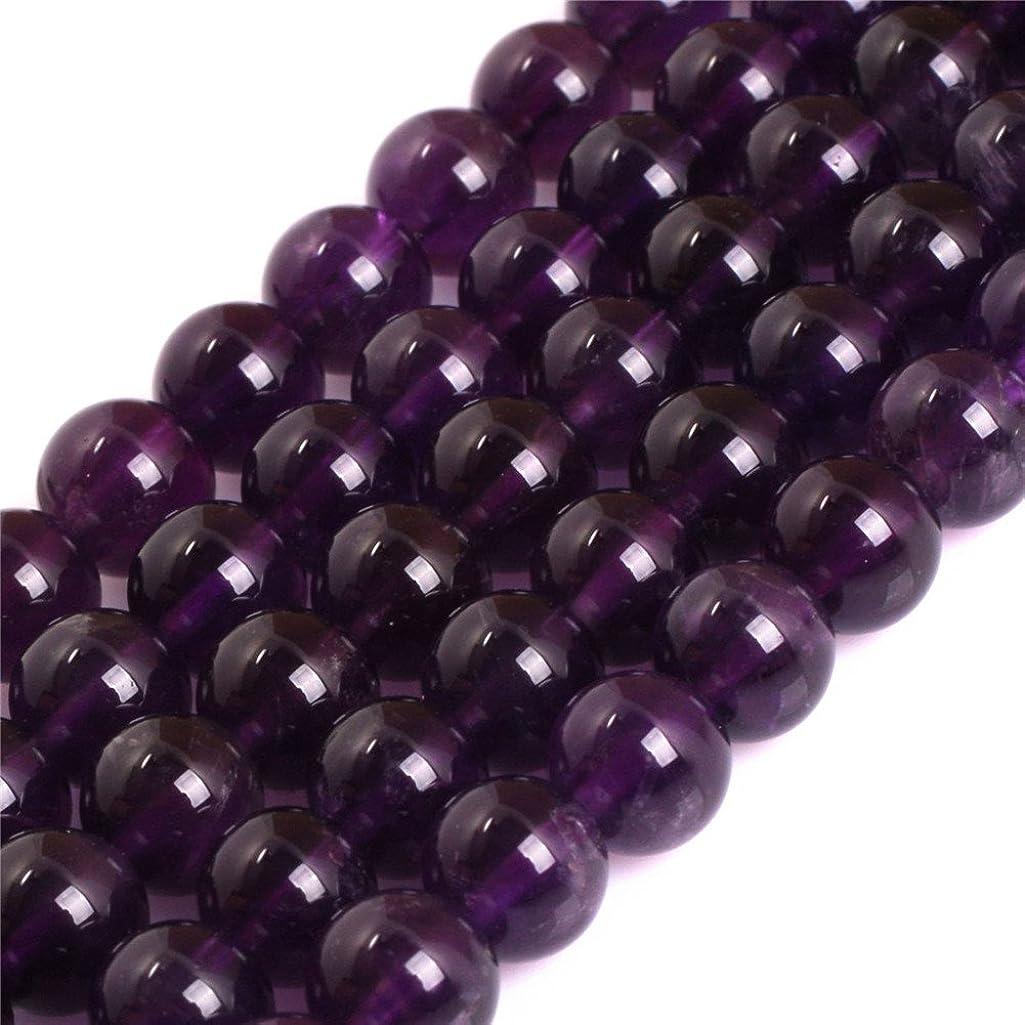 Amethyst Beads for Jewelry Making Natural Gemstone Semi Precious 8mm Round AAA Grade Dark Purple 15