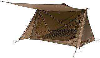 OneTigris Tält för 1 – 2 personer Backwoods bungalow 2,0 campingtält lätt kasttält vattentät 4 säsonger Bushcraft shelter ...
