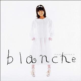 blanche (2019 Remaster)