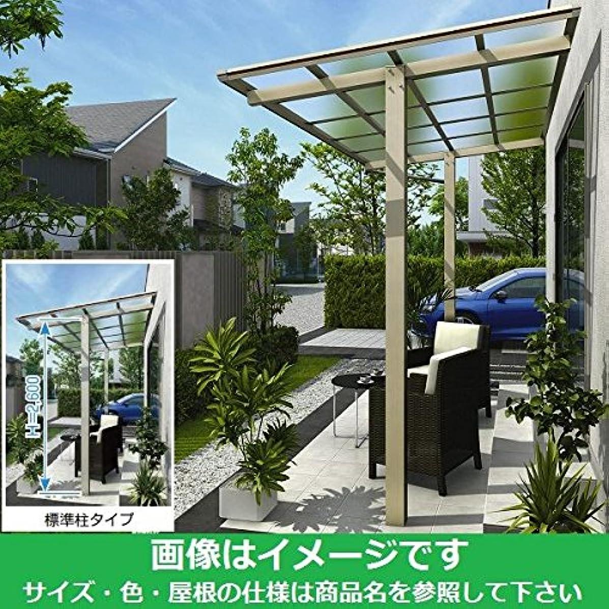 冷凍庫反動ボタンYKK 独立テラス屋根(600N/m2) エフルージュグラン ZERO 1間×6.6尺 標準柱(H2600) T字構造タイプ ポリカ屋根 帯?木目カラー ステン/ショコラウォールナット