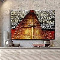 イスラム門の建物キャンバスにイスラム書道の絵画アラビア語のポスターとプリントリビングルームの壁アート画像40x60cm-フレームなし