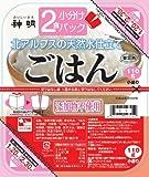 神明 ウーケ ふんわりごはん 小分けごはん 国産米100% (110g×2食)×24個