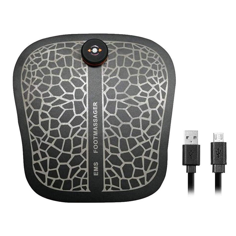 フィクション素晴らしいです外交フットフィット フットマッサージャー EMS 理学療法 USB充電振動 痛みを和らげる 疲労軽減する PUレザー フットパッド