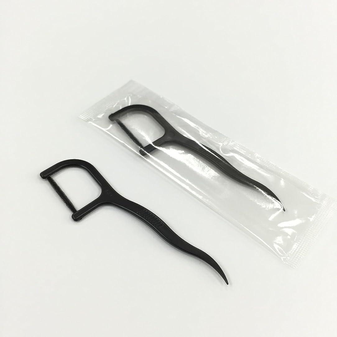 クラブ霧深い接地糸付きようじ 黒  1本包装 100本x3パック