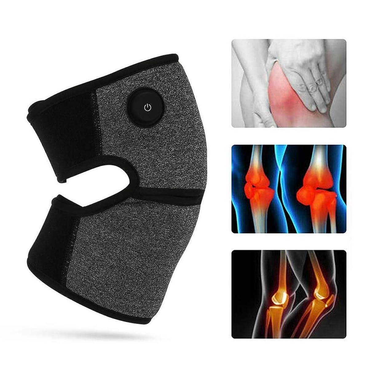 南東動詞飢え電気加熱膝パッド加熱膝ブレースラップサポート療法ホット圧縮3ファイル温度で関節炎膝の痛み,1pc