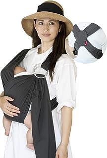 (ケラッタ)x-sling 抱っこ紐 ベビースリング 新生児 横抱き可 かぶって引っ張る簡単装着 リングでサイズ調整 (チャコール)