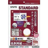 コクヨ インクジェット 名刺用紙 マイクロミシン ナチュラルホワイト KJ-VSA10W