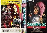 ウォッチャーズ~第3生命体~ [VHS] [DVD] image