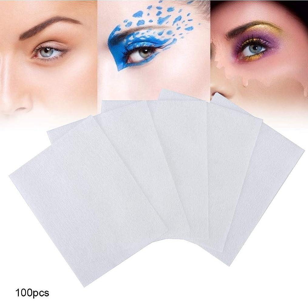 ドキドキ誤って反動100個 化粧コットンパッド 化粧を削除する 使い捨て洗顔料