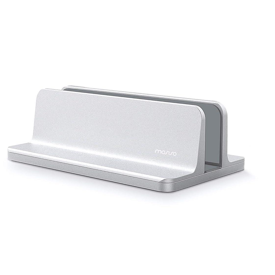 紳士気取りの、きざな気怠い滑りやすいMosiso ノートパソコン スタンド 縦置き U型 冷却 収納 ノート pc スタンド ホルダー 幅調節可能 iPad Pro/MacBook Air/MacBook Pro/Surface Pro/ラップトップ適用 アルミ製(シルバー)
