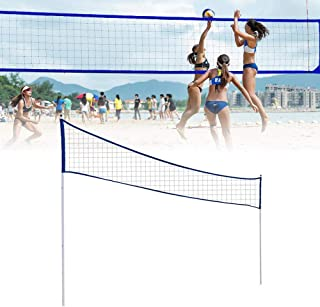 Badminton Net, Outdoor Portable Volleyball, Adjustable Foldable Badminton Tennis Volleyball Net with Stand Pole, for Beach Grass Park Outdoor Venues