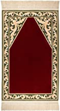 Prayer Rug Muslim Mat Islamic Thick Large Sajadah for Kids Men Women for Eid Travel Ramadan - Qibla Al Masjid Al Nabawi Pr...