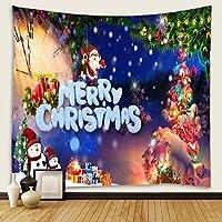 雪に覆われた夜の村の風景タペストリークリスマスの雰囲気のシーン布カーテンハンギングハンギング布ウォールデコレーションハンギング (Color : Brown, Size : 1500MMx1300MM)