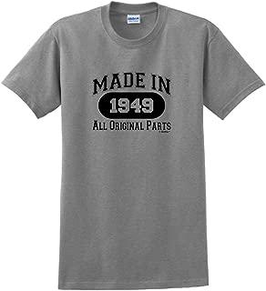 1948 t shirt