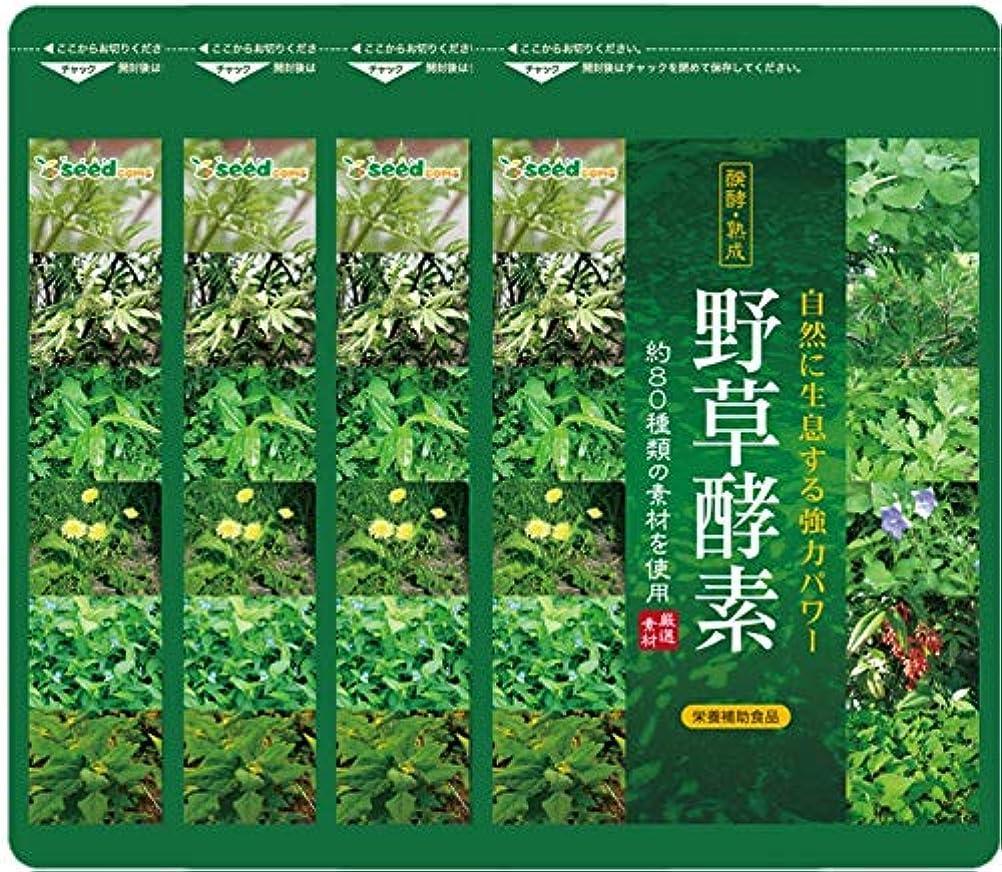 ピアース発表する玉ねぎ【 seedcoms シードコムス 公式 】野草酵素 約12ヶ月分/360粒 (約80種類の自然が持つ栄養素を配合)