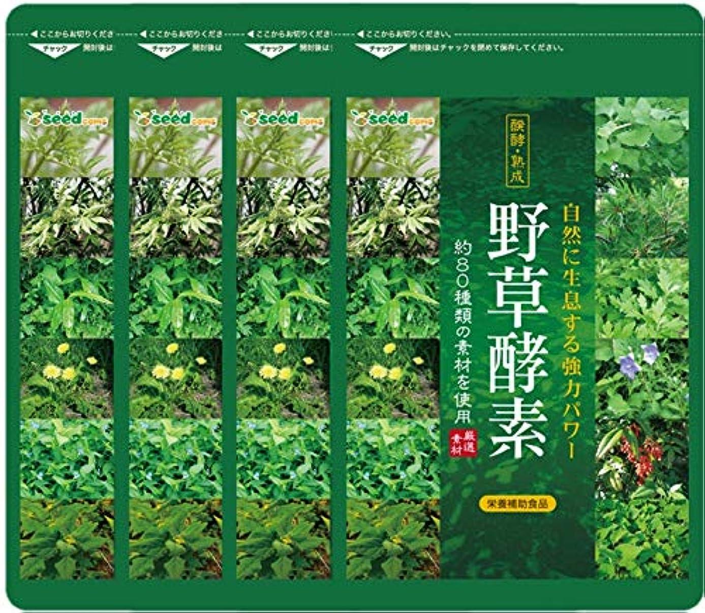 有能なするだろうメーカー【 seedcoms シードコムス 公式 】野草酵素 約12ヶ月分/360粒 (約80種類の自然が持つ栄養素を配合)