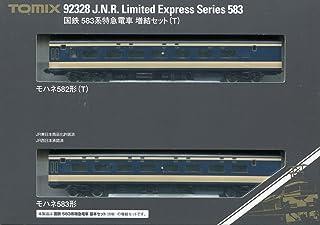 TOMIX Nゲージ 583系 増結セット T 92328 鉄道模型 電車