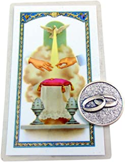 Sacrament of Marriage Wedding Set with Metal Token and Prayer Card
