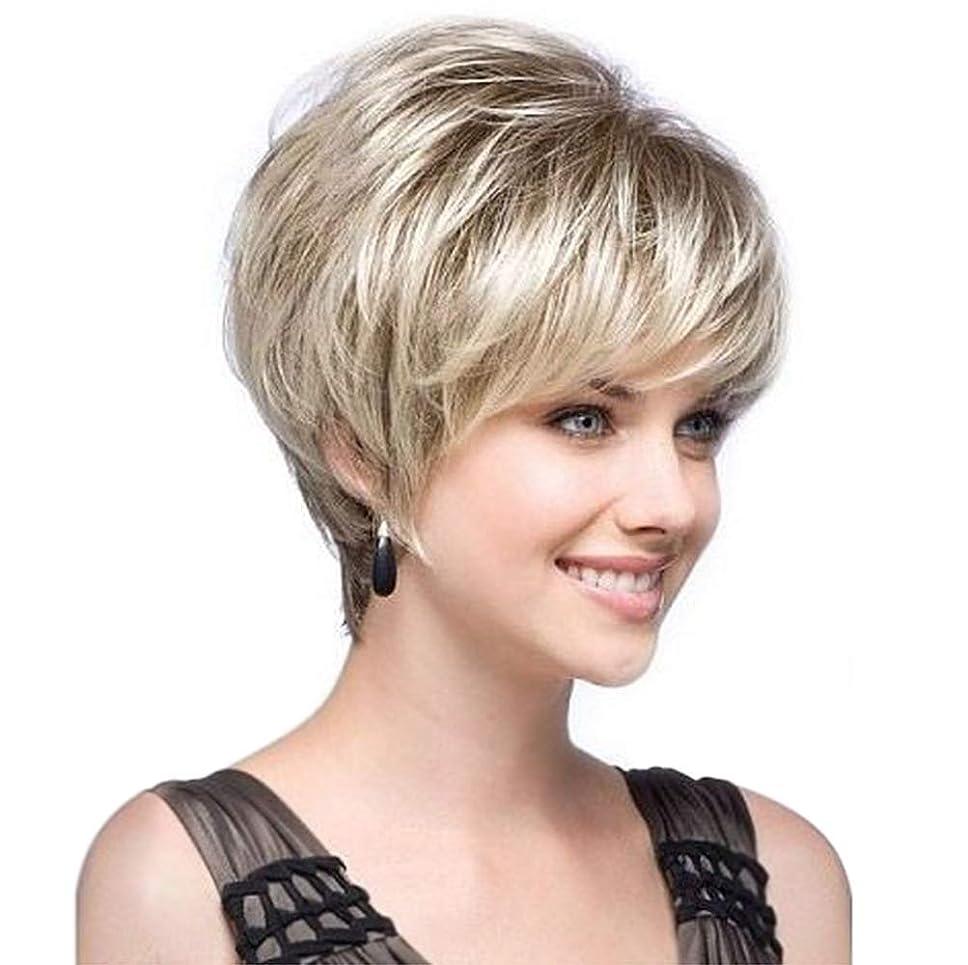 ボートヘルシーバランスのとれた女性のスタイリッシュな新しい金髪の短いわずかなウェーブのかかった髪のかつら耐熱性30 cm