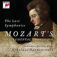 Mozart: Symphonies Nos. 39, 40 & 41 (2014-07-24)
