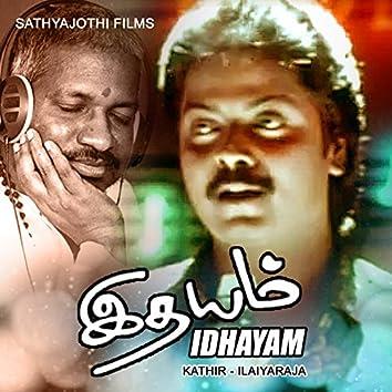 Idhayam (Original Motion Picture Soundtrack)