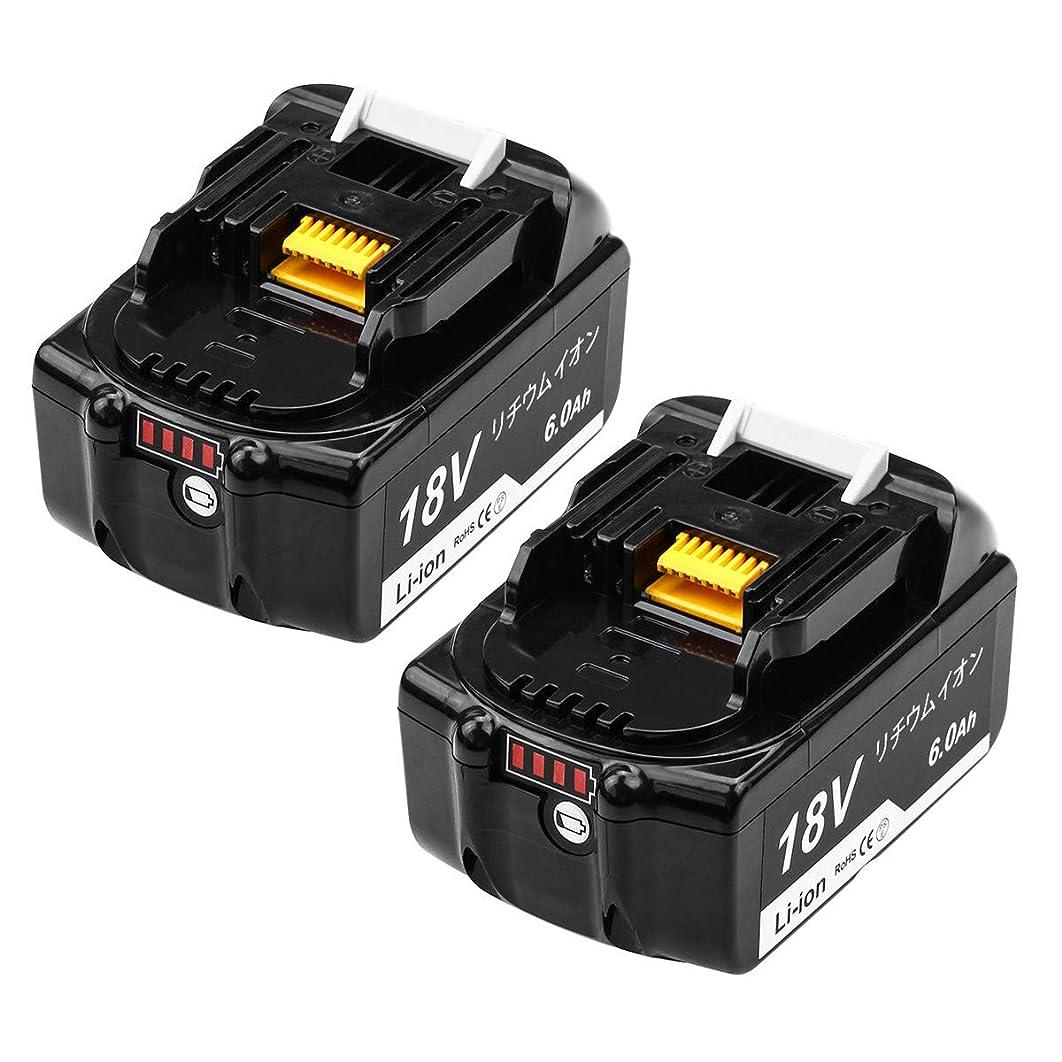 救急車拒否影響Enermall 改良版 マキタ互換18vバッテリーBL1860B 互換バッテリー電動工具用2個セット電動用互換バッテリー LED残量表示付き大容量互換品安心の1年保証