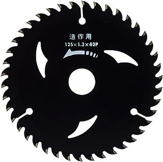 高儀 EARTH MAN 木工用 チップソー ブラックフッ素タイプ 125mm×42P