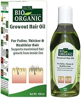 Indus Valley Bio Organic Hair Oil 100ml