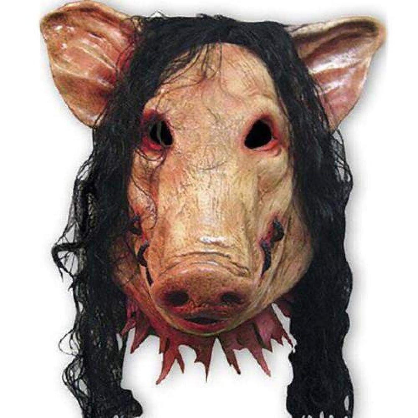 静脈折り目ポンプラテックス豚マスク-ハロウィンコスチュームボールコスチュームコスプレ、ユニセックス怖いマスク豚