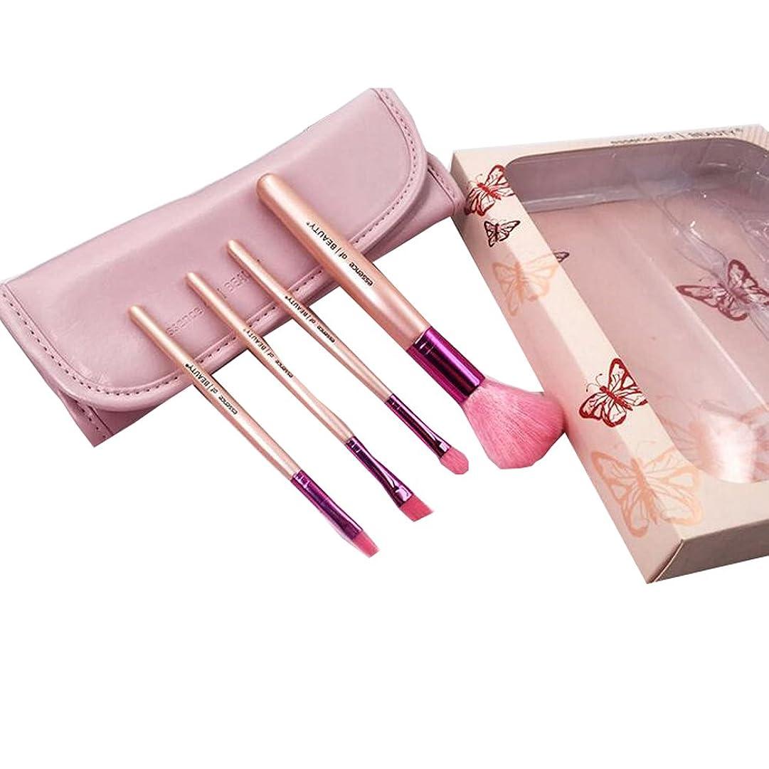 ポータブルメイクブラシキット化粧品は、女の子のための4個のセット