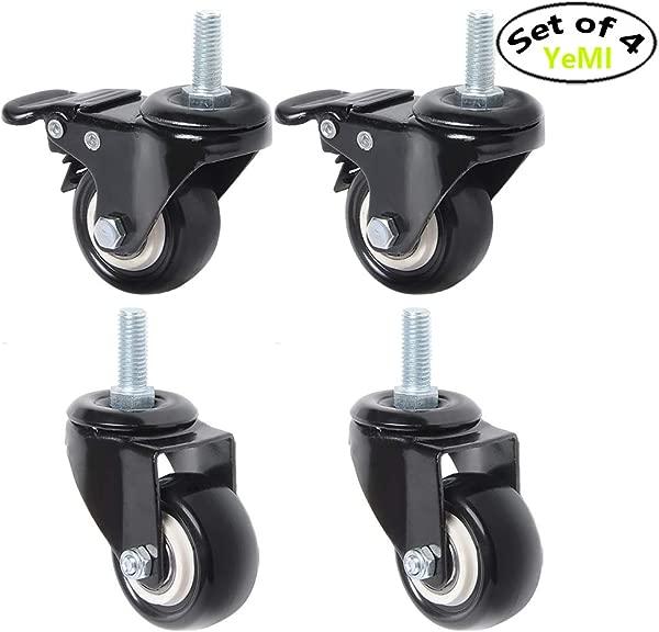 1 5 Inch Stem Casters Heavy Duty Swivel Stem Wheels PU Foam Quite Mute No Noise Castors Markless Wheels Double Bearings Pack Of 4 With Brake 1 5 Thread M8 X 25mm Combo