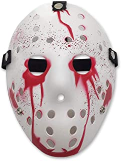 Letsparty Halloween Costume Horror Hockey Mask Party Cosplay Props (bloody)