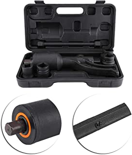 1:78 Torque Multiplier Wrench Set, Heavy Duty Lug Nut Labor Saving Wrench 7500NM Wheel Nut Remover 4 Sockets Wrench with Case Torque Multiplier Tool for Truck Trailer RV