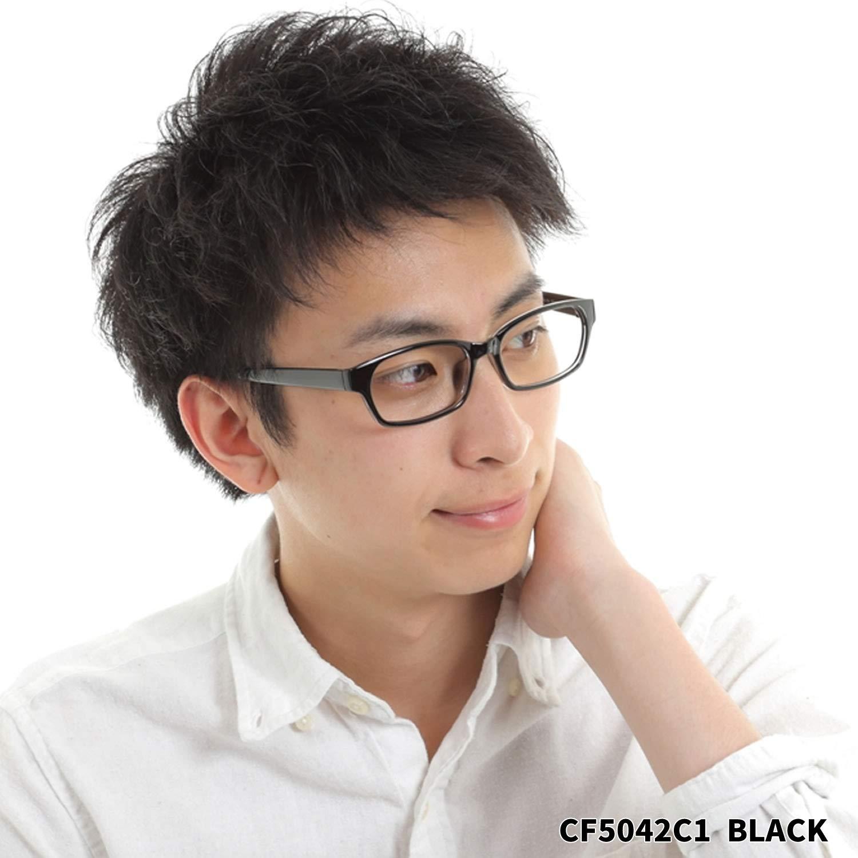 近眼 近視 眼鏡【CF5042c1-2.50 PD66 】眼鏡 近眼 近視 近眼 近視 メガネ 度入り 度付き 度あり 眼鏡 度つき 度付 近視眼鏡 眼鏡 用眼鏡 症眼鏡 カラーコンタクト コンタクトレンズ 外した後に お家用メガネ 度付きレンズ ど入り ど付き 近視用 メガネ レンズ メガネ お家メガネ 眼鏡