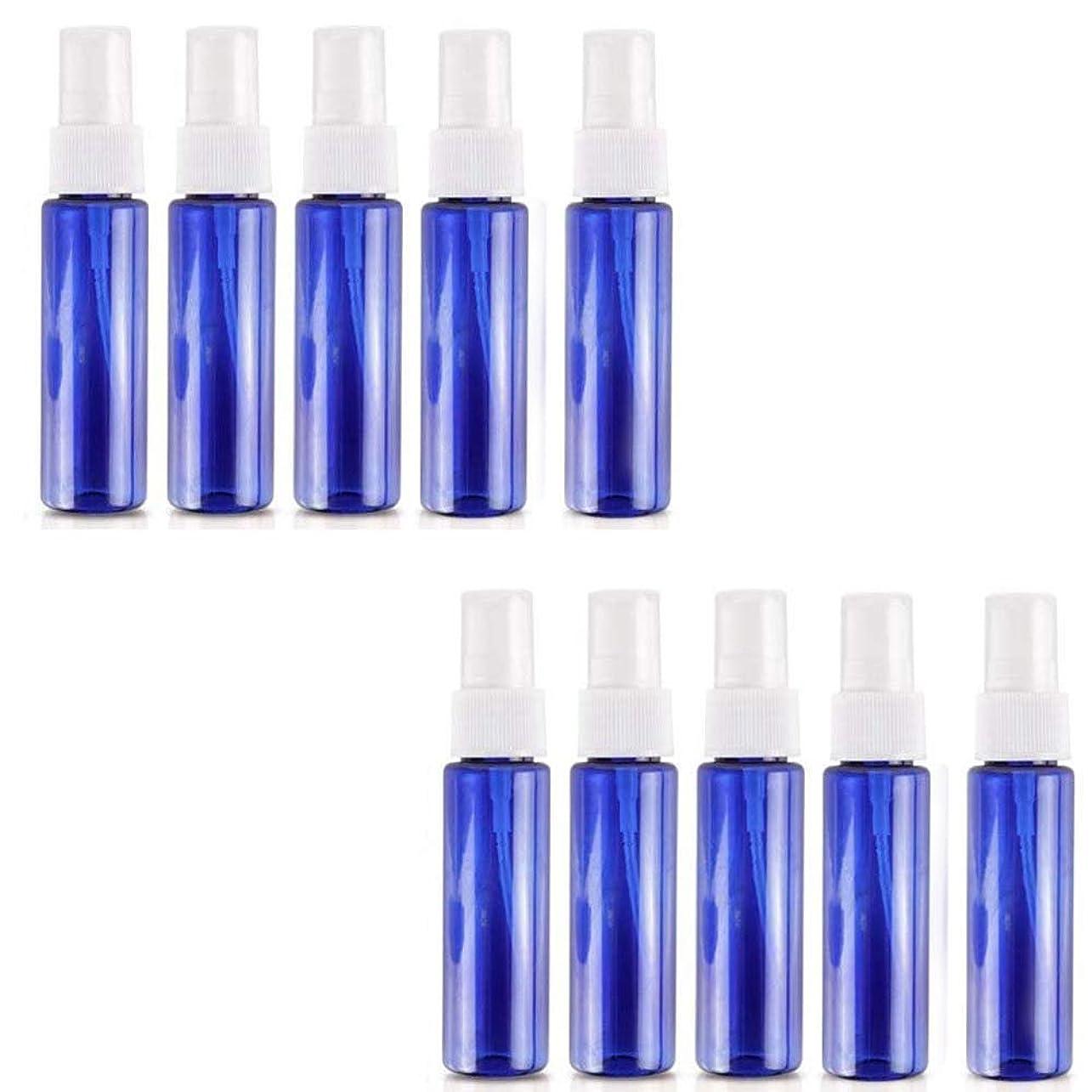 無駄な絶対の騙す30ML 遮光瓶スプレー 10本 アロマ虫除けスプレー プラスチック製 青