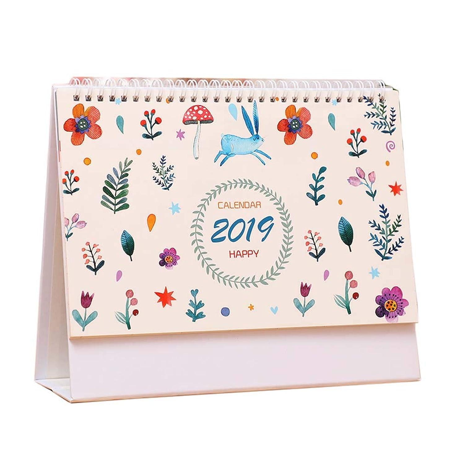 いたずらキルトピンク美しいメモ帳デスクカレンダーPlannerのホーム/オフィス2018?–?2019年、# 03