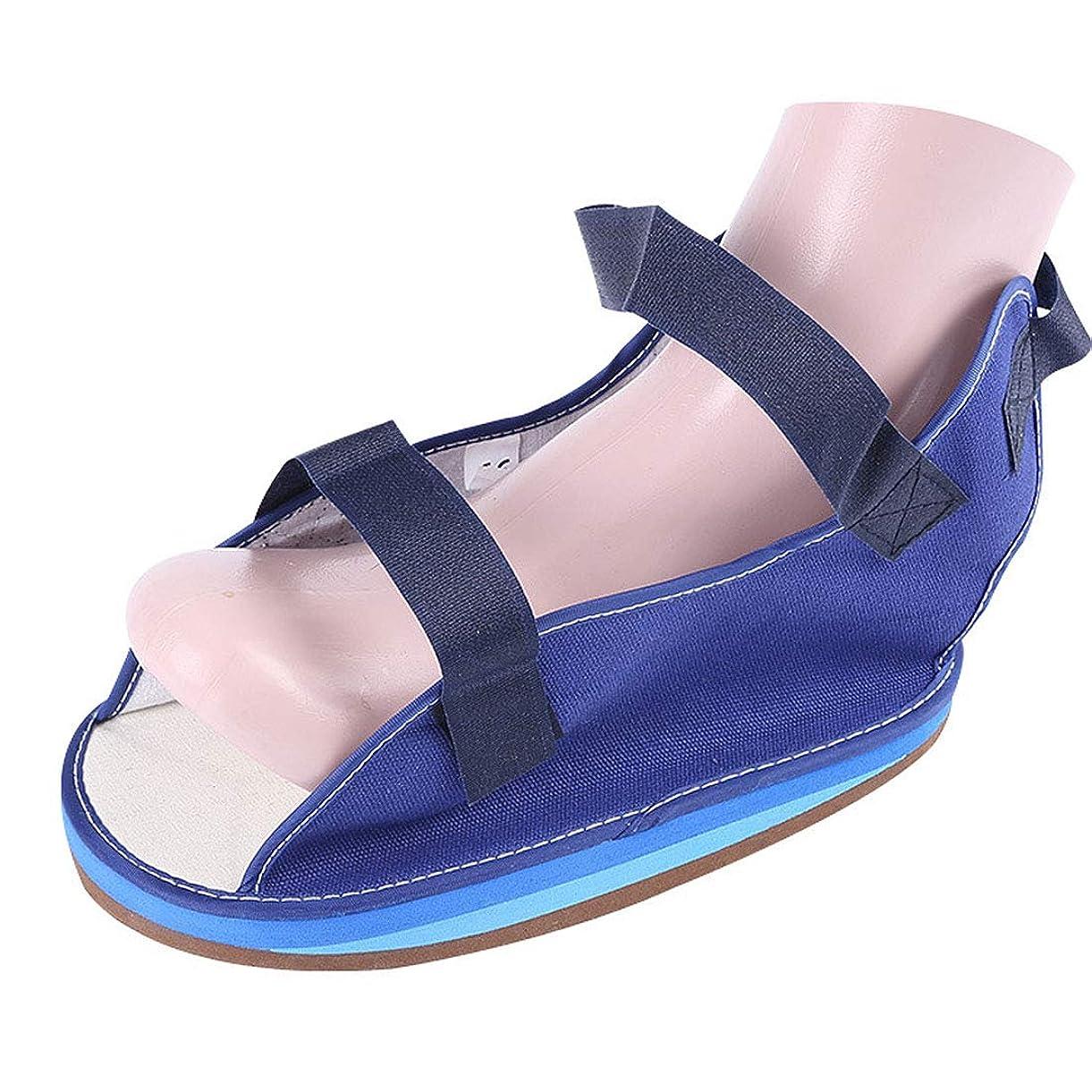 滝グリットシャー医療足骨折石膏の回復靴の手術後のつま先の靴を安定化骨折の靴を調整可能なファスナーで完全なカバー,S22cm