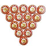 YAOUFBZ 15 Piezas de Aceite refrigerante bálsamo de Tigre Chino Rojo refrescarse uno Mismo Tratamiento de la Gripe Dolor de Cabeza frío Relajante Aceite Esencial