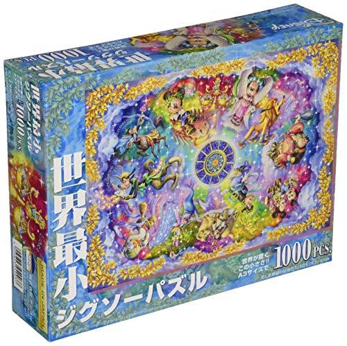 1000ピース ジグソーパズル ディズニー 美しき神秘の星座たち 世界最小1000ピース (29.7x42cm)