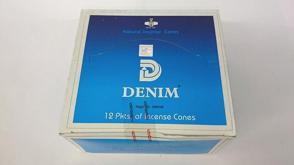 取る合図ひもSHASHI社(シャシ)の代表的お香 デニム コーンタイプ 1ケース(10粒入り1箱×12箱)