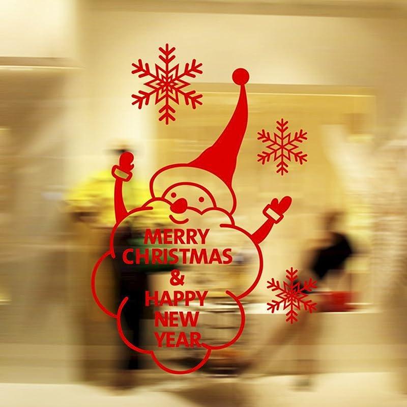 盲信うまくいけばアルプスCHEZMAX DIY Merry Christmasウォールステッカー休日装飾ウィンドウデカール取り外し可能 Red レッド CM-AW-M-20-hongse
