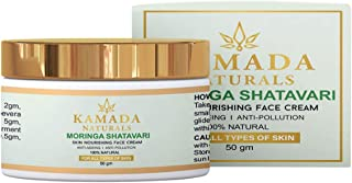 KAMADA Naturals Ayurvedic daily use day cream with anti blemish, anti ageing and skin tightening formula free from sulphat...
