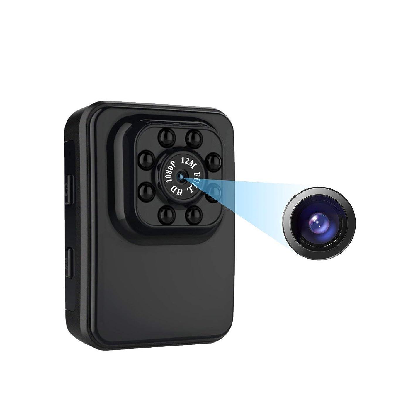 トレード案件南東XHMCDZ 隠しミニスパイカメラ1080 pフルHD隠しカメラ動き検出/iPhone/Android携帯電話/iPad/PC用ナイトビジョン、広角レンズ、取り付け用アクセサリーキット付きスポーツアクションカム (色 : 32G memory card)