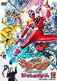魔進戦隊キラメイジャー THE MOVIE ビー・バップ・ドリーム [DVD]