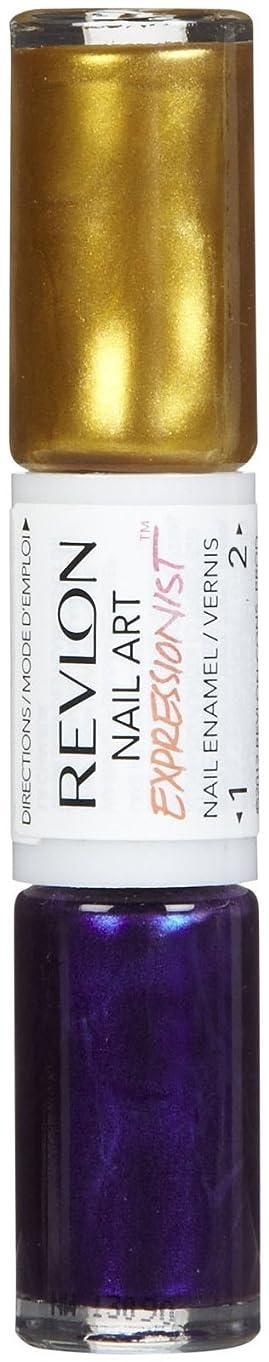 指定すすり泣きデッドRevlon Vincent Van Gold Expressionist Nail Art Polish Duo - Purple and Gold by Revlon