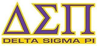 Greekgear Delta Sigma Pi Letters Over Name Sticker